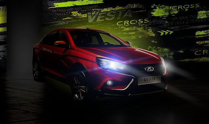 LADA запустила рекламу седана Vesta Cross